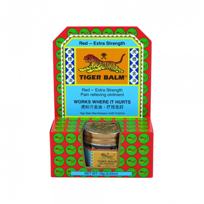 marketing product lining and tiger balm Read all about tiger balm ingredients, side effects and more tiger balm review – is this product safe presented as an overview vs comparative marketing.